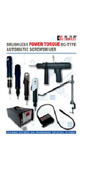 KILEWS Electrical Torque Screwdriver