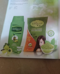 Galway Rupabham Herbal Shampoo