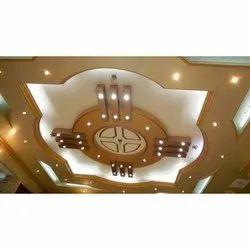 Gypsum Designer False Ceiling, Thickness: 8 mm