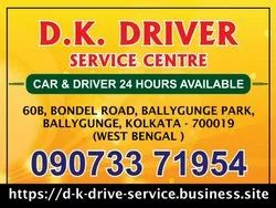 Driver Service Hourly Basis