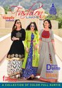 Kajal Style Fashion Lakme Vol-3 Gown Style Long Kurti  Wholesale Price 775/- Rs