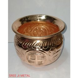 Hammered Round Copper Puja Lota