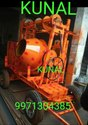 Concrete Mixer Machine with Lift Attach