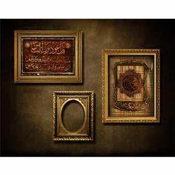 Islamic Poster Frame