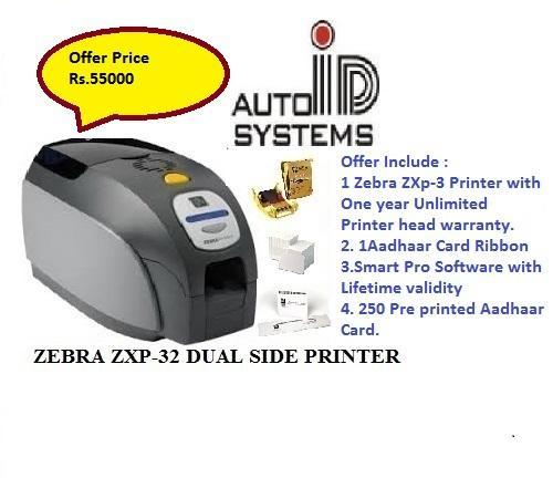 zebra id card printer with id card software free at rs 54000 unit