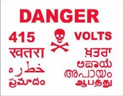 SMC Danger Notice Plates
