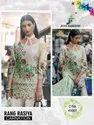 Designer Pakistani Suit Juvi Rang Rasiya Carnation