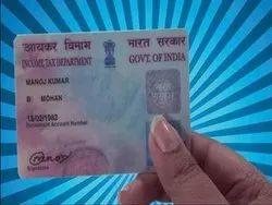 New Pan Card Services