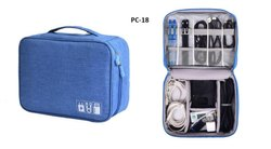 Travel Accessories Double Compartment