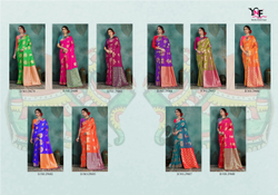 Pranpur Silk Kanjivaram Art Silk Saree By Yadu Nandan Fashion