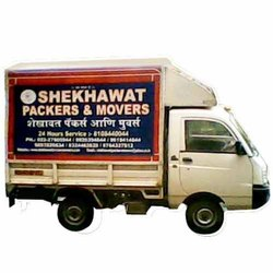 Packers and Movers in Dahisar