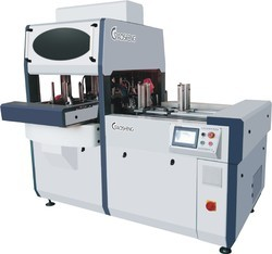 Fully Auto Splicing Board Rigid Box Making Machine GS-330