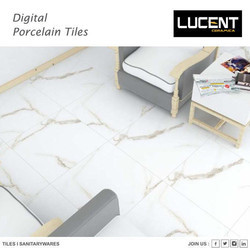Commercial Vitrified Tiles