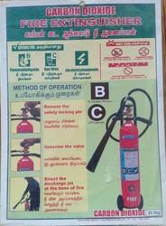 Square White Water Co2 Fire Extinguisher Sign, For Industrial, Dimension: 10x12