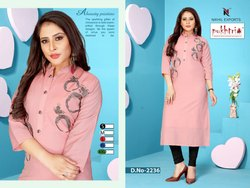 LADIES SATURI SILK STRAIGHT HANDWORK KURTI