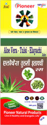 Aloe Vera Tulsi Elaichi Juice 500 Ml