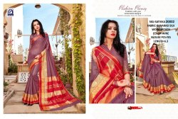Rachna Banarasi Silk Satvika Catalog Saree Set For Woman 2