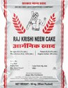Neem Oiled Cake (Granular)