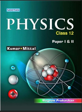 up board physics kumar mittal solution in