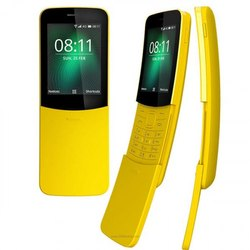 8110 2.4 Inch Banana Mobile, Screen Size: 3 Inch