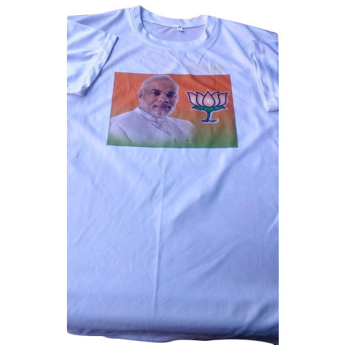 e848797c Ll Cotton BJP Election Promotional T Shirts, Rs 75 /piece | ID ...