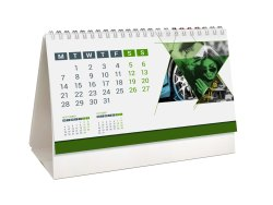 Offset White Printed Corporate Calendar For Business And Office Purpose