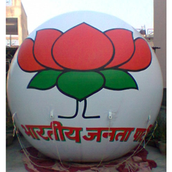 BJP Balloon