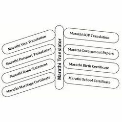 Marathi Translator
