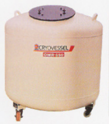 Wide Mouth Freezing Cum Bulk Storage Containers, Capacity: 340 Litre