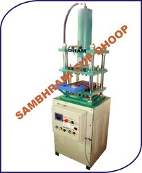 Sambrani Dhoop Cup Making Machine