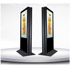 Dual Side Standees Printing Service