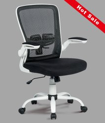 Black & White Office Chair