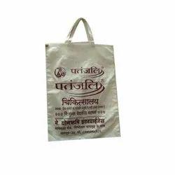 White Brand Printed Carry Bag