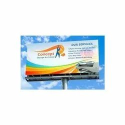 Unipole Hoarding Flex Hoarding Board Printing Services, for Advertising