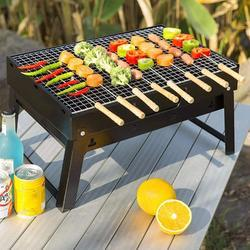 BBQ Portable Charcoal Foldable Barbecue Stove ITN-179-1