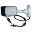 1MP Bullet Camera