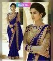 Designer Saree With Blouse Piece
