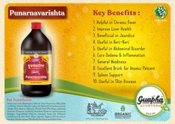Guapha Ayurveda Punarnavarishta Asava Arishta For Liver