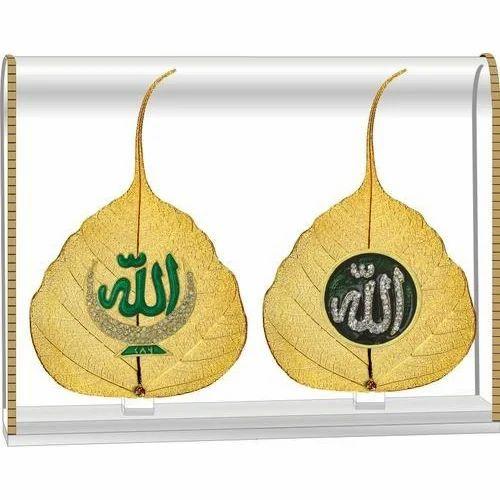Allah Symbol Car Dashboard Islamic Office Car Dashboard Kishan