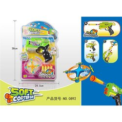 Soft Copter Gun