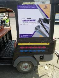 Branding Banner Auto Advertising Service, Size: 2x2, Mode Of Advertising: Offline