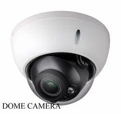 CP Plus IP Camera, For Indoor