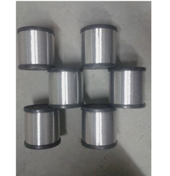 Aluminum wires aluminium wires manufacturers suppliers aluminium wires diameter 012 mm greentooth Gallery