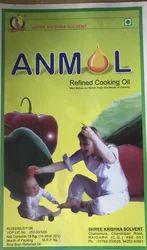 Anmol Refined Oil