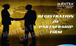 Registration Of Partnership Firm