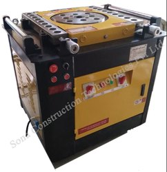 Round Bar Bending Machine