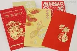 New Year Envelopes