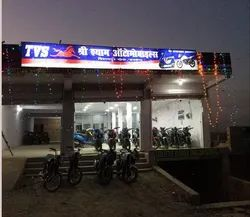 TVS Motorcycle Hand Over and Repair Services