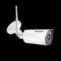 Vstarcam C19S Outdoor IP Camera