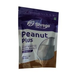 Peanut Packing Pouch